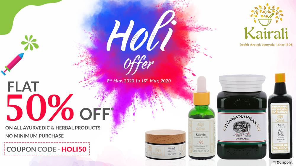 Exciting offers on Holi