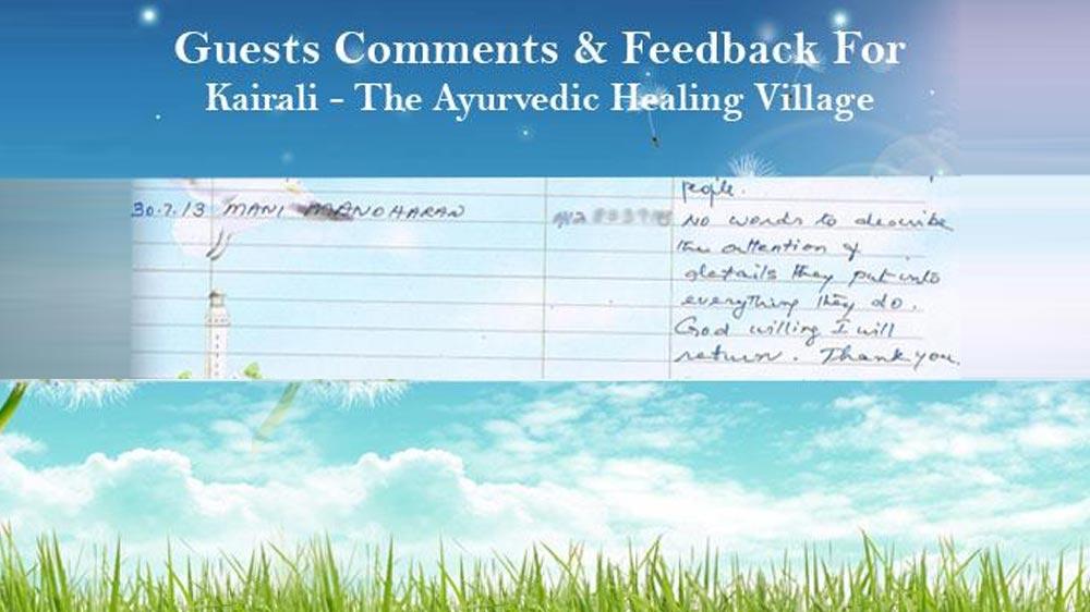 feedback by mani manoharan