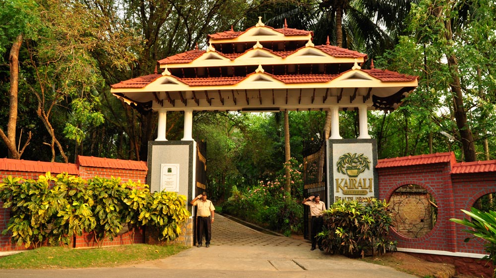 Kairali The Ayurvedic Healing Village Main Gate