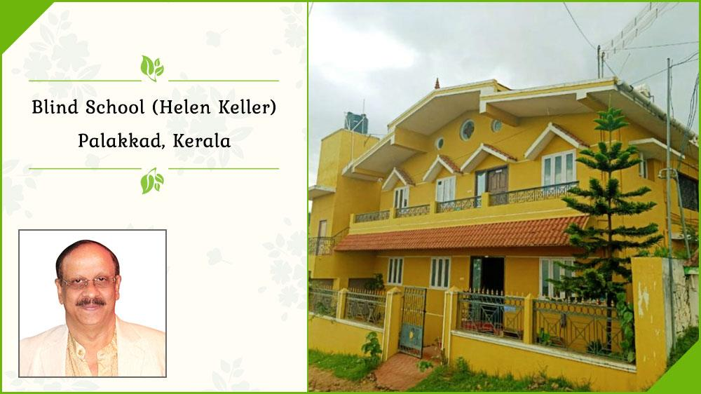Kairali group provides support to the blind school