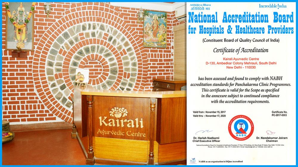 NABH Certification for Best Ayurvedic Panchakarma Clinic to Kairali Ayurvedic Center in 2017