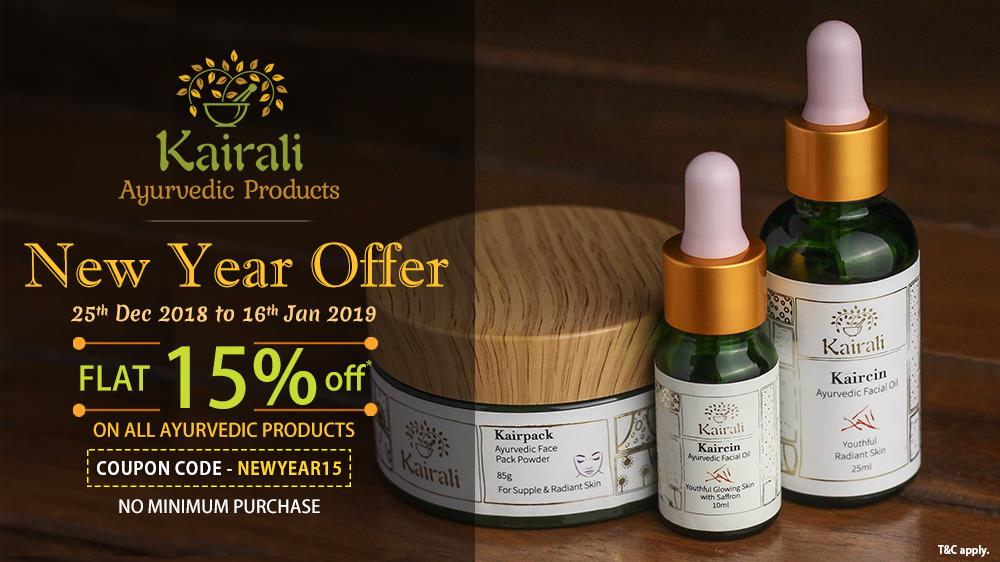 newyearofferbylairaliayurvedicproducts2018
