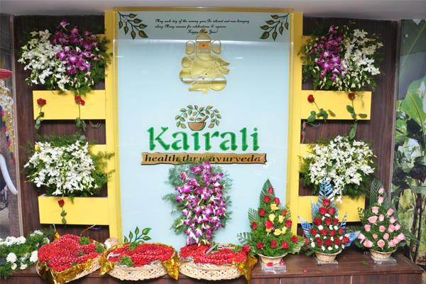 Kairali Ayurvedic Center | Doctor | Ayurvedic Clinic in Hyderabad