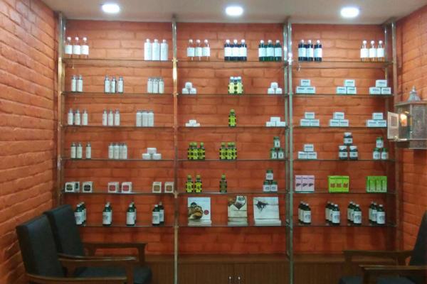 Kairali Pharmacy