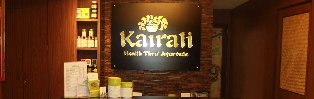 Kairali Ayurvedic Treatment Centre | Massage | Ayurvedic