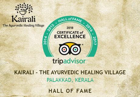 Kairali Hall Off Fame