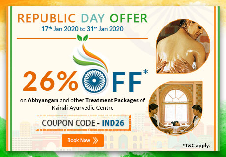 26% OFF Republic Day Offer