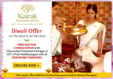 Diwali Offer 2019